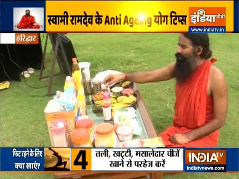 What eating habits you should adopt to stay fit? Swami Ramdev answers