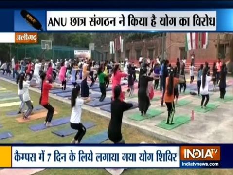 अलीगढ़ मुस्लिम विश्वविद्यालय में सात दिवसीय योग शिविर की शुरुआत