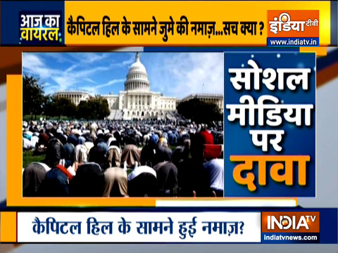 Aaj Ka Viral: Does Friday namaz held at the foot of US Capitol Hill, Fact Check
