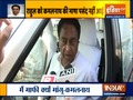 Former CM Kamal Nath refuses to apologise over his 'item' remark on lady BJP candidate