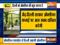 Top 9 News: Delhi to get 205 tonnes of liquid oxygen