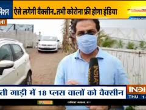 From Delhi to Mumbai watch ground report of COVID vaccination drive