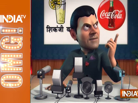 OMG: Rahul Gandhi on origin of Coca-Cola, McDonald's and other top brands