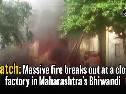 Watch: Massive fire breaks out at a cloth factory in Maharashtra's Bhiwandi