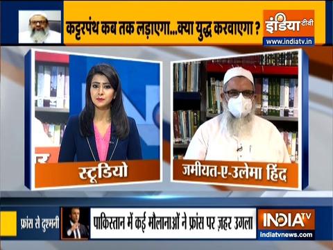 मौलाना महमूद मदनी ने कहा कि किसी भी सभ्य या धार्मिक समाज में अतिरिक्त न्यायिक हत्या की निंदा की जानी चाहिए