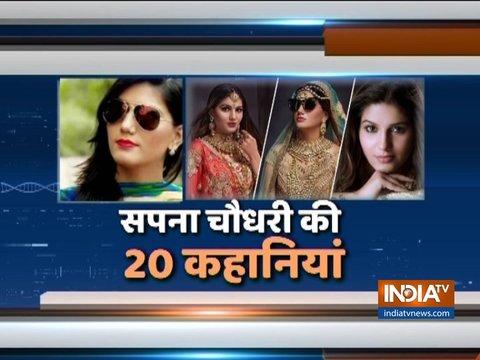 20 interesting stories of Haryanvi sensation Sapna Choudhary