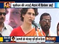 Priyanka Gandhi enters mainstream politics: Appointed as UP East Congress general secretary