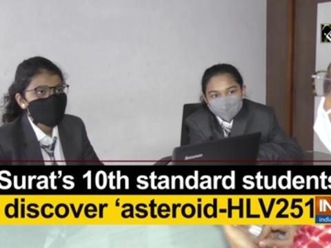 Surat's 10th standard students discover 'asteroid-HLV2514'