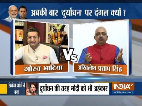 कुरुक्षेत्र | प्रियंका गांधी ने पीएम मोदी पर पूर्व प्रधानमंत्री राजीव गाँधी का अपमान करने का आरोप लगाया