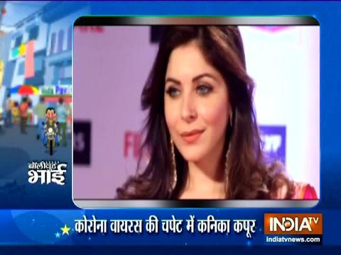 Catch all latest B-town news and updates with Bollywood Bhai