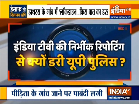 From manhandling the IndiaTV reporters to restricting the entry of media, know what all happened in Hathras