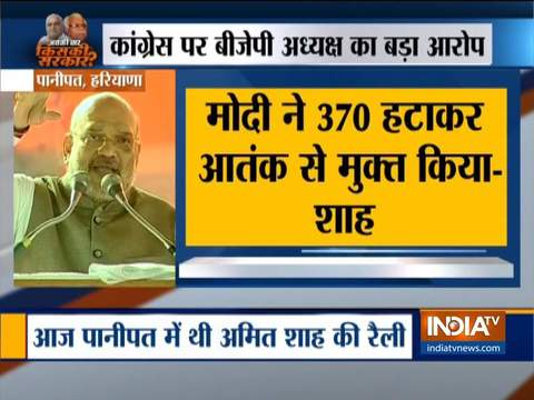 Haryana Assembly Elections: Amit Shah blames Congress for not taking stand on nationalism