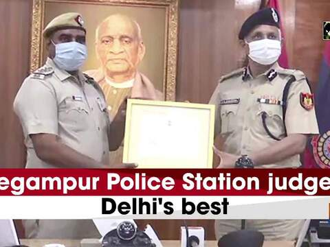 Begampur Police Station judged Delhi's best