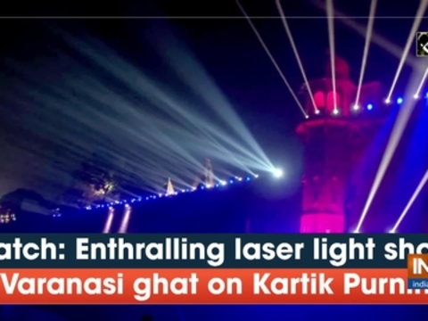 Watch: Enthralling laser light show at Varanasi ghat on Kartik Purnima