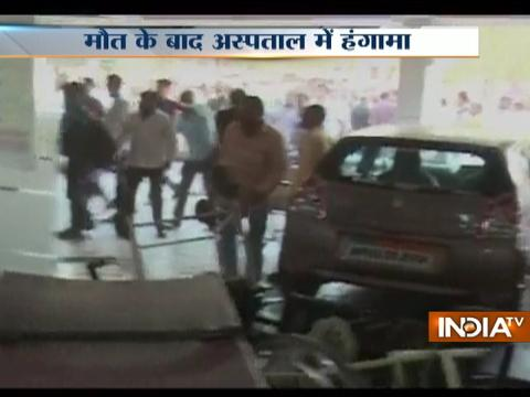 Hospital in Indore vandalized after victim's death, family alleges negligence from hospital