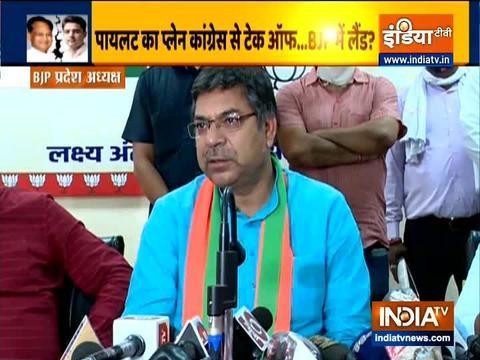 Rajathan political crisis: बीजेपी ने कांग्रेस पर साधा निशाना