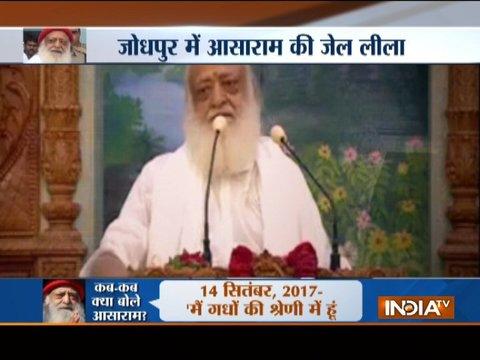 Rajasthan: Security beefed up in Jodhpur ahead of Asaram Bapu rape case verdict