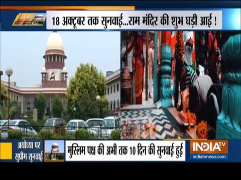 Ayodhya dispute: What has happened so far