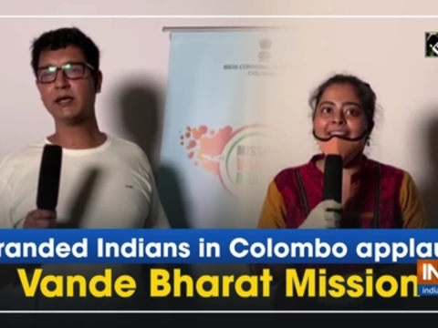 Stranded Indians in Colombo applaud Vande Bharat Mission