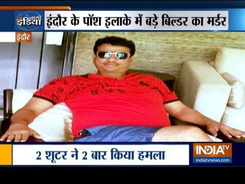 इंदौर में नामी बिल्डर की गोली मारकर हत्या