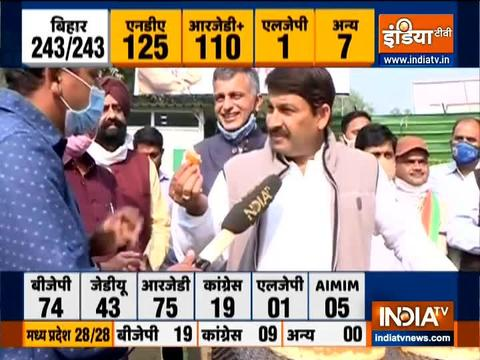 Biahr Election result: Modi magic worked in Bihar,says Manoj Tiwari
