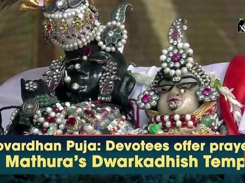 Govardhan Puja: Devotees offer prayers at Mathura's Dwarkadhish Temple