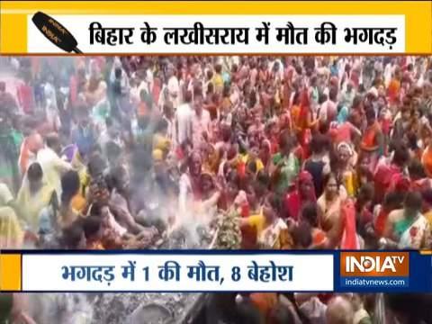Bihar: Stampede at Ashok Dham temple in Lakhisarai, 1 dead, 8 injured