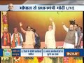 BJP 'Karyakarta Mahakumbh' in Bhopal: PM Modi, Amit Shah pay tribute to Deen Dayal Upadhyaya