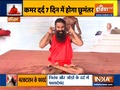 Swami Ramdev shows how to stay fit by doing Aerial Yoga
