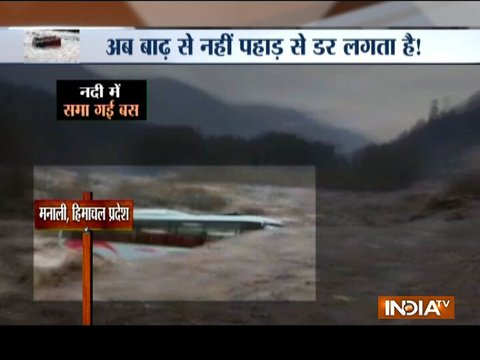 Watch special show on heavy rains, flooding in Himalayan areas of northern India