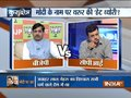 Kurukshetra | Nov 14, 2018 | Shashi Tharoor's 'Chaiwala' remark at PM Modi triggers controversy