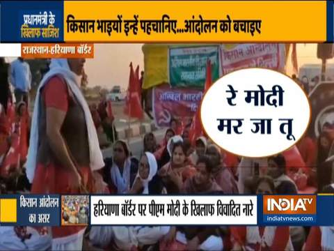 Farm Laws: Anti-PM Modi slogans raised by women protestors at Shahjahanpur border