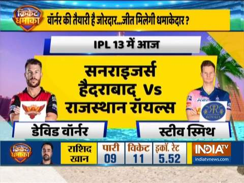IPL 2020: SRH opt to bowl first against Rajasthan Royals
