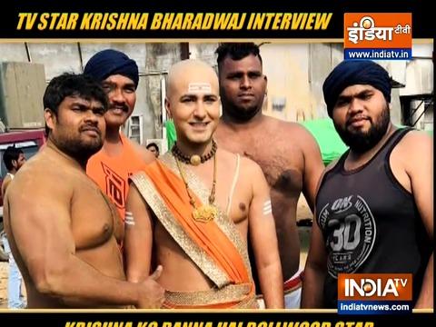 कृष्णा भारद्वाज ने इंडिया टीवी से की खास बातचीत