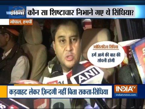 मध्य प्रदेश: ज्योतिरादित्य सिंधिया ने भोपाल में शिवराज सिंह चौहान से की मुलाकात