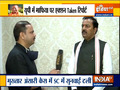 Up govt to use land encroached by mafias: Keshav Prasad Maurya