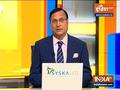 Aaj Ki Baat: Maharashtra Minister Anil Deshmukh resigns, citing moral