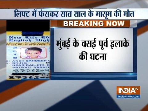 मुंबई: लिफ्ट में फंस जाने से सात साल के बच्चे की मौत