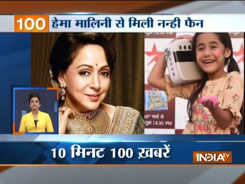 News 100 | 11th April, 2018