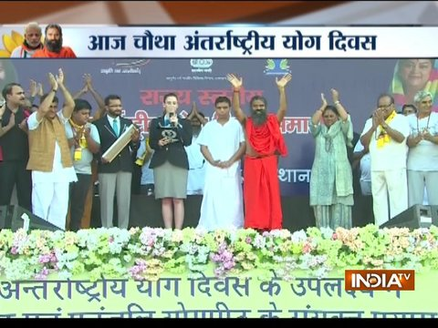 New record of most people performing yoga at one place at same time created in Kota