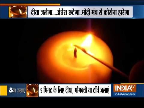 भारत में आज 9 बजे, 9 मिनट के लिए बंद होगी बिजली