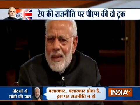 PM Modi in London: A rape is a rape, there should be no politics over issue