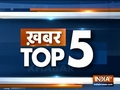 Khabar Top 5 | January 20, 2019