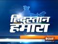 Hindustan Hamara | October 12, 2019