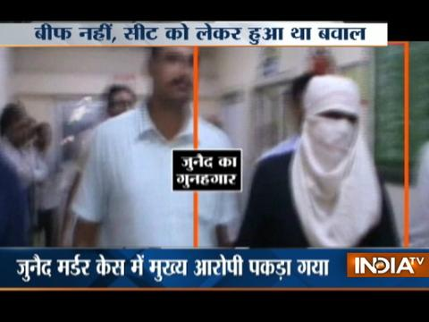 Railway Police nabs key accused in Junaid Khan lynching case