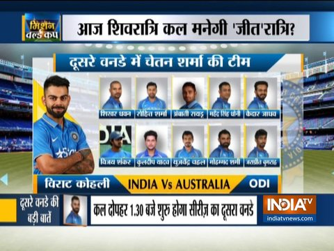 India look to consolidate lead against Australia in Nagpur as World Cup auditions continue