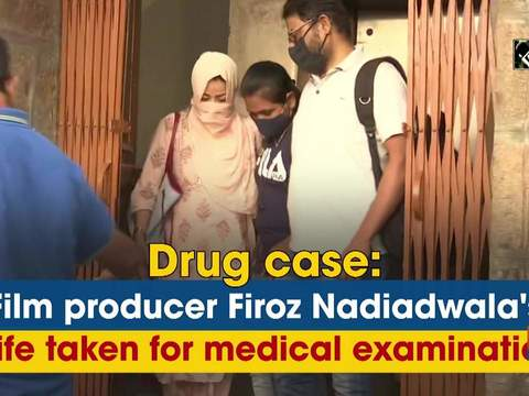 Drug case: Film producer Firoz Nadiadwala's wife taken for medical examination