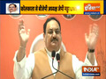 BJP chief JP Nadda launches Lokkho Sonar Bangla campaign in Kolkata