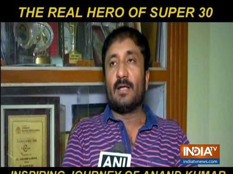 मिलिए 'सुपर 30' के असली हीरो से