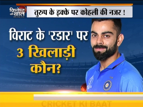 मेजबान वेस्टइंडीज के खिलाफ बढ़त हासिल करने उतरेगा भारत